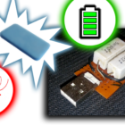 DIY USB Mosquito Mats Resistor Heater & PowerBank Discharger